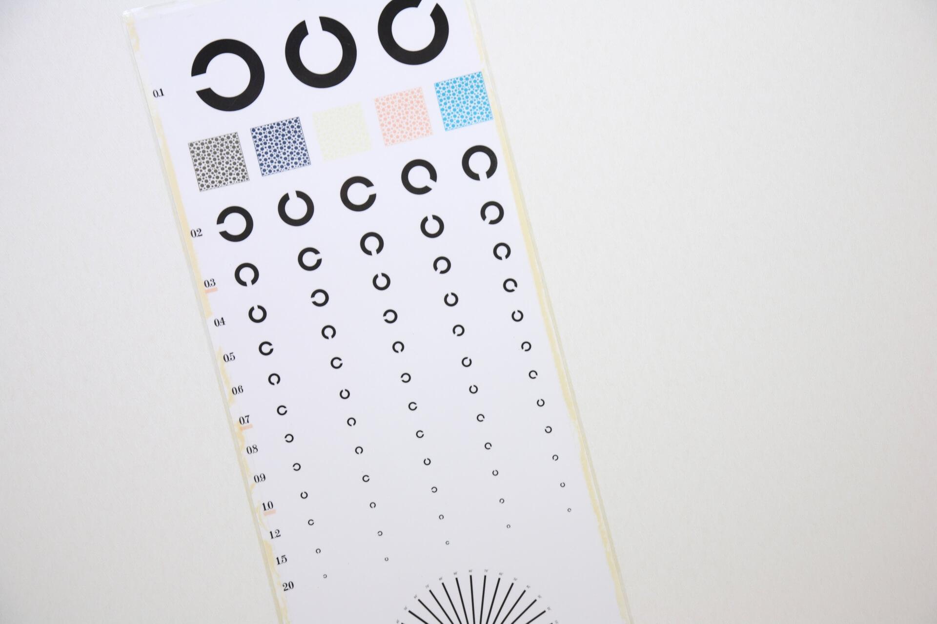 近視予防や改善