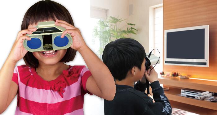 自宅でできる視力回復
