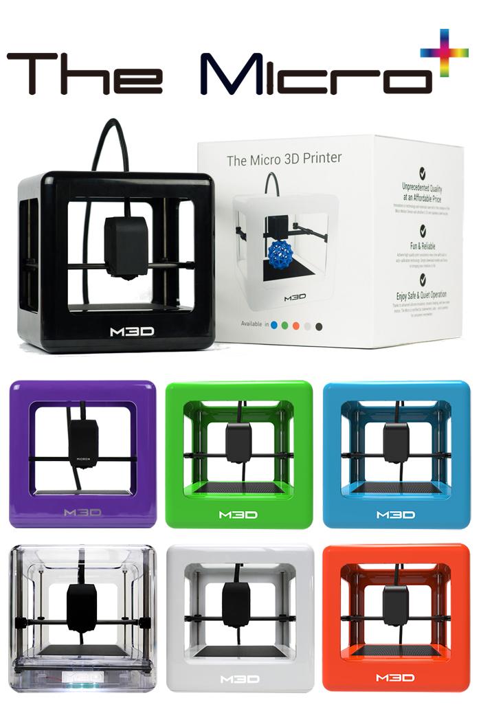 3Dプリンター The Micro Plusラインナップ
